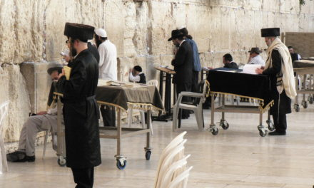 Photo of the Week: Western Wall, Jerusalem