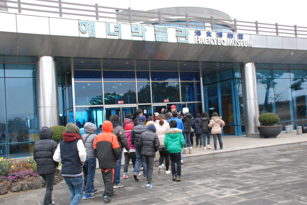 haenyeo museum jeju