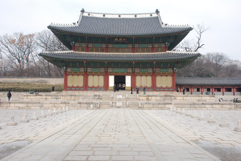 injeong-jeon throne hall changdeok palace