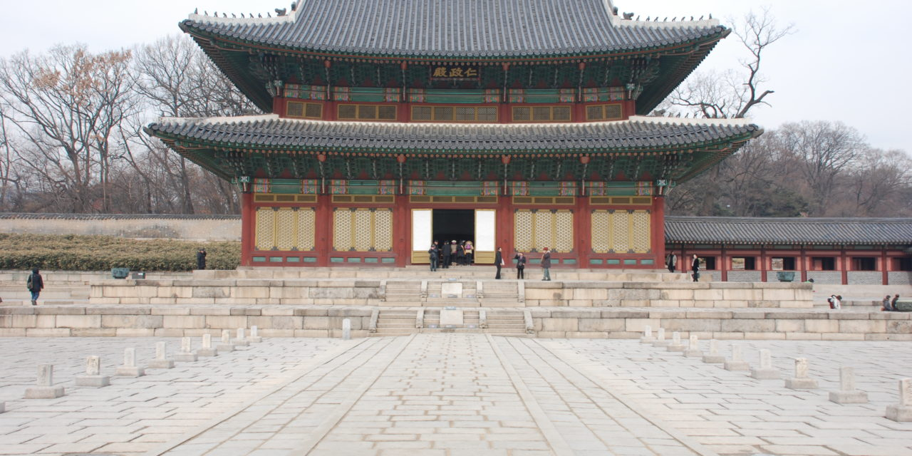 Photo of the Week: Changdeok Palace, Seoul
