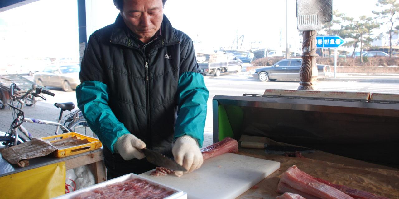 Photos of Mokpo's Fish Market