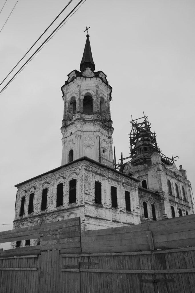 Tobolsk Russia