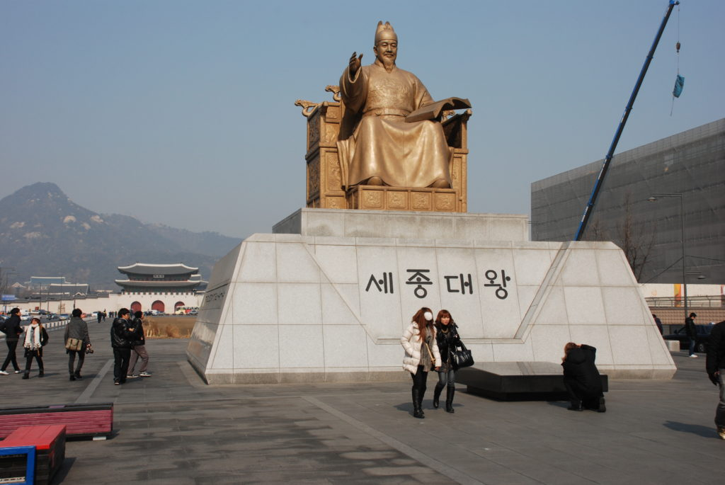 King Sejong statue gwanghwamun korean language