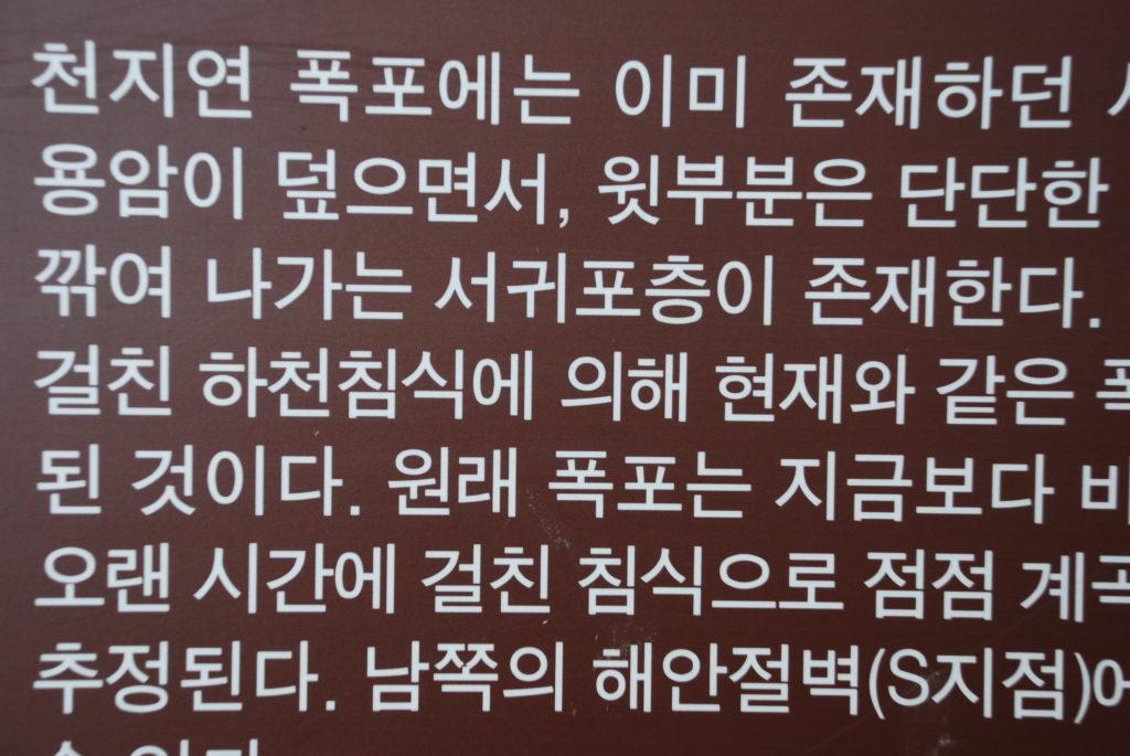 hangeul written korean language