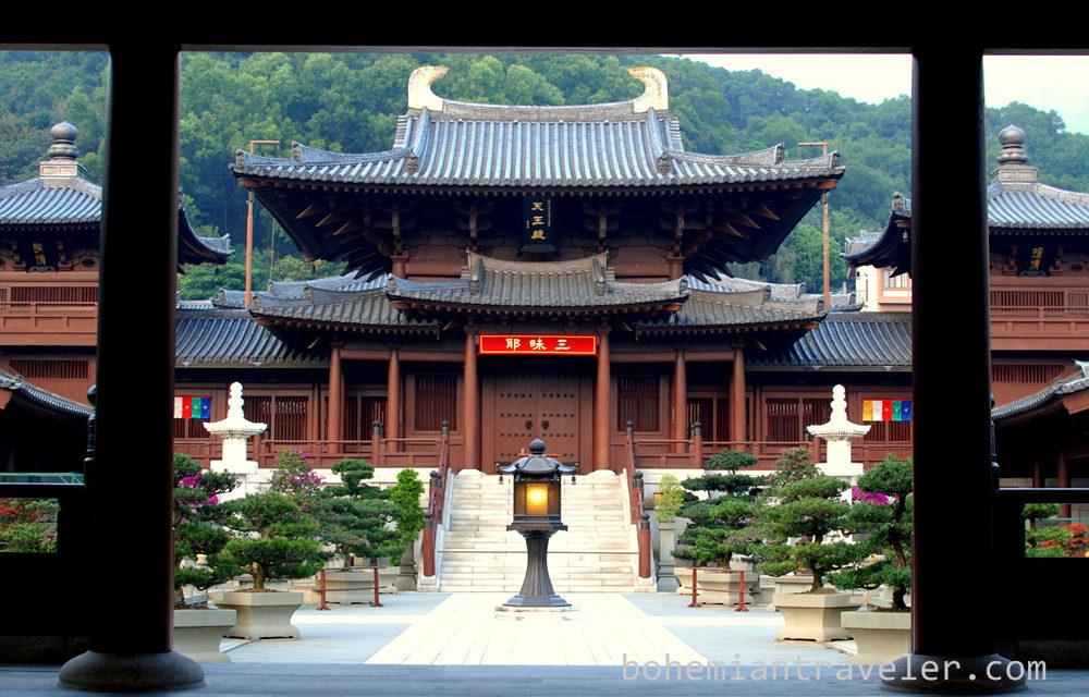 Photo of the Week: Chi Lin Nunnery and Nam Lian Garden, Hong Kong