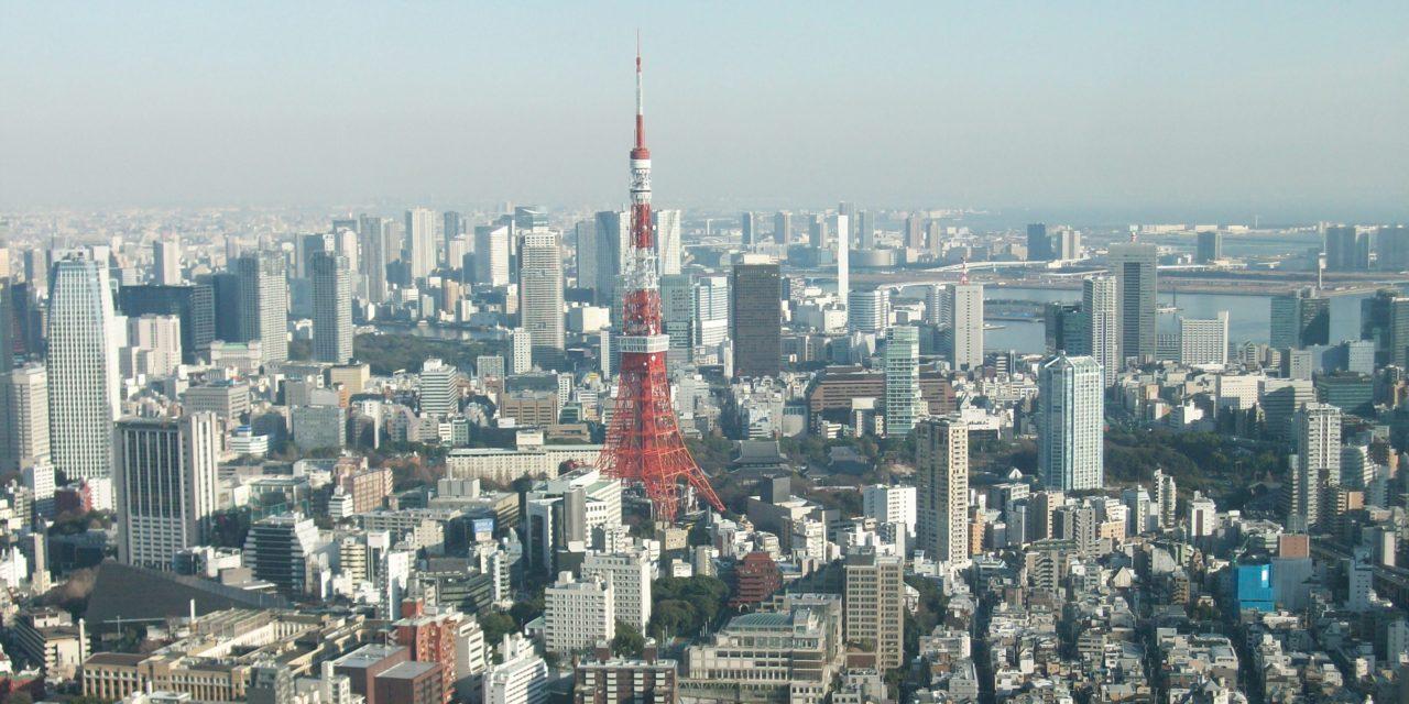 What it's like in: Tokyo, Japan