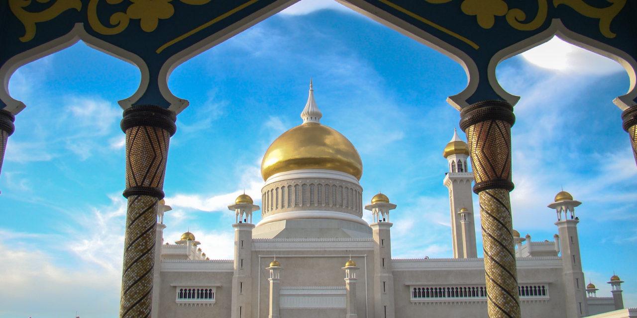Photo of the Week: Brunei Mosque Framed