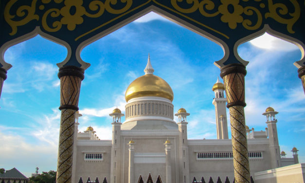 Photo of the Week: Brunei Mosque Framed