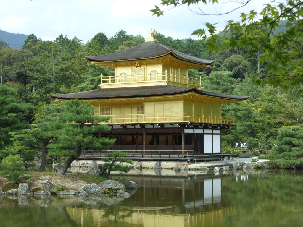 Kyoto, Japan The Romance and Reality