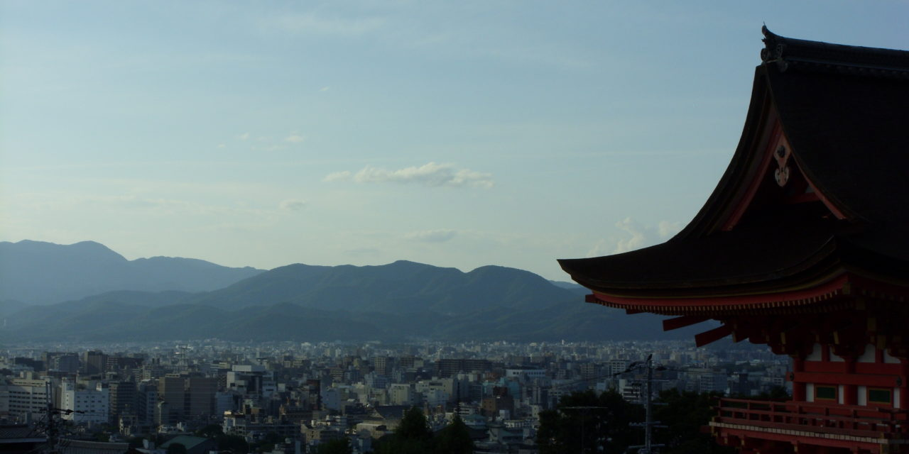 Kyoto, Japan – The Romance and Reality