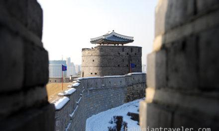 Hwaseong Fortress of Suwon South Korea [photos]