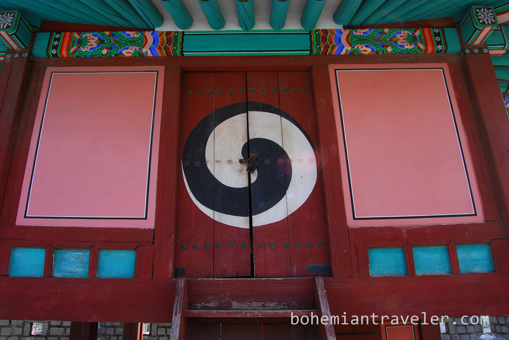 Suwan Hwaseong Fortress door