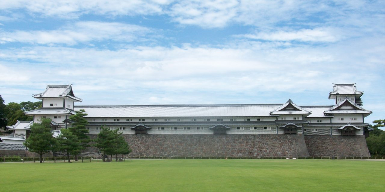 Photo of the Week: Kanazawa Castle, Japan