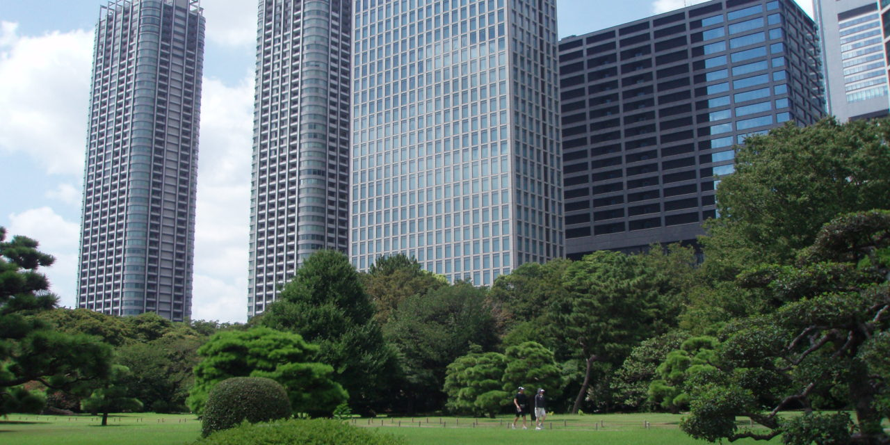Your Guide to Tokyo Parks and Gardens