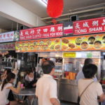Introducing: the Singapore Hawker Center