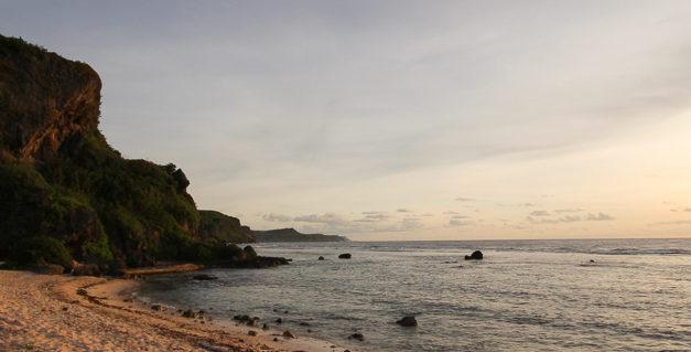 Spotlight On: Travel to Guam