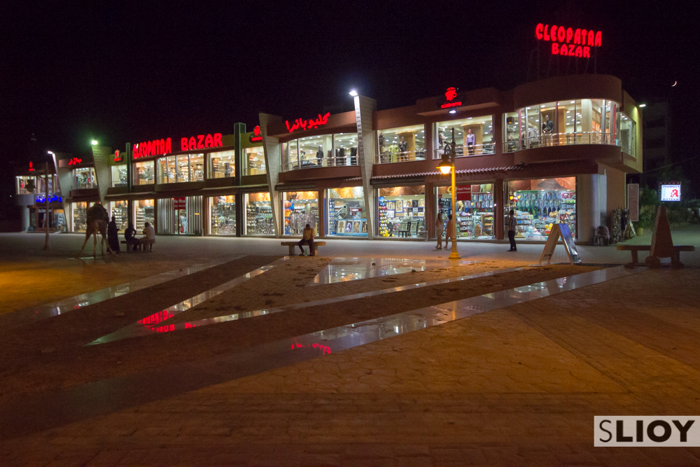 Shopping Centers Abound In Hurghada