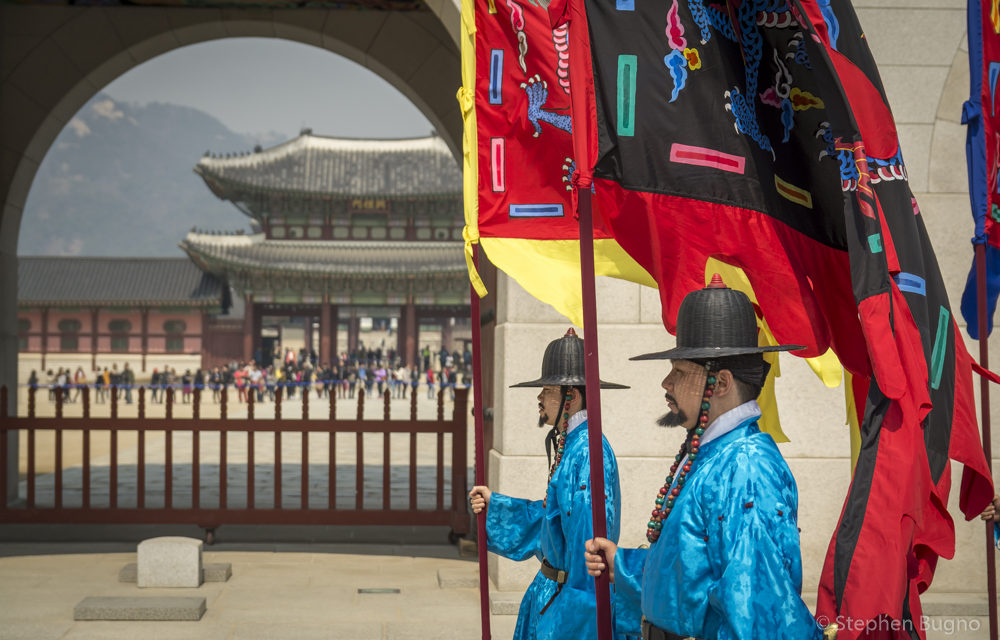 Photo of the Week: Changing of Guard at Gyeongbokgung Palace