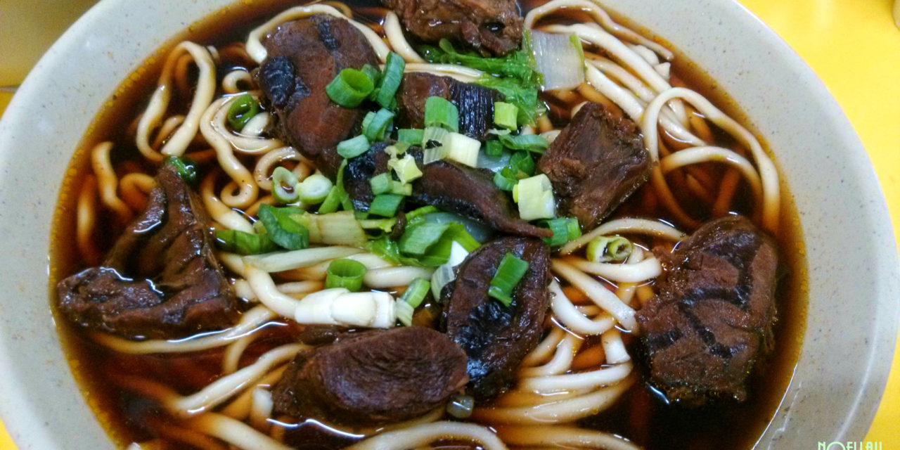 10 Must-Try Taiwanese Foods