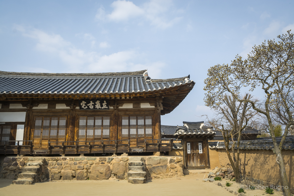 Traditional Korean Village
