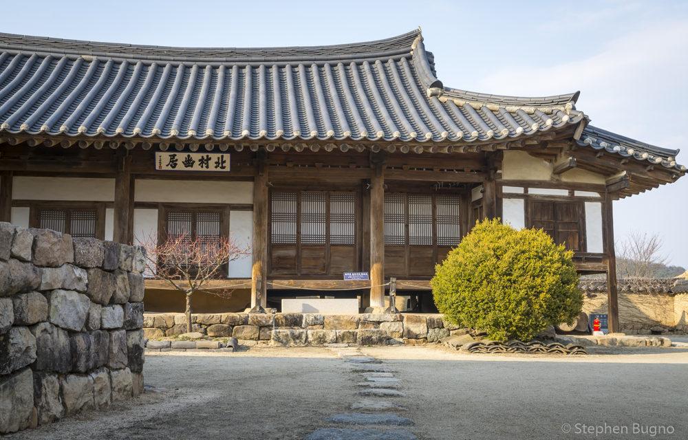 Traditional Korean Village at Hahoe