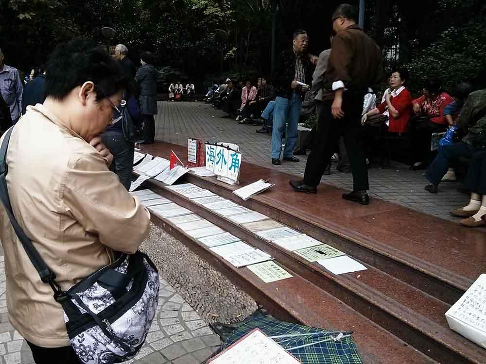 Shanghai dating free