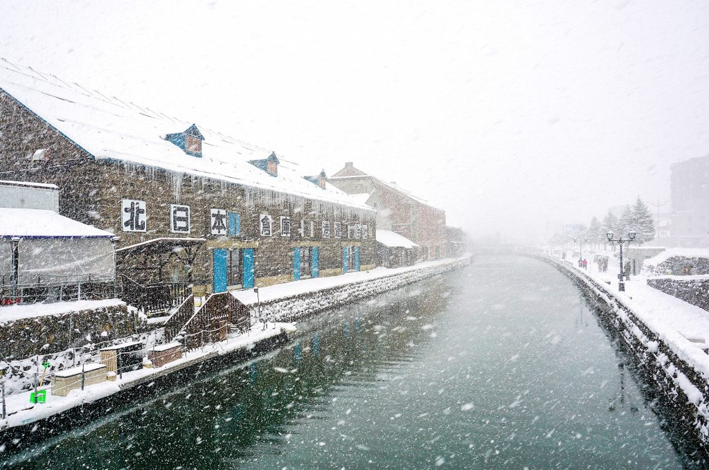 "alt=""otaru's snowy canals in Japan"""